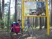 Немецкие велосипеды. Всё для велотуризма.